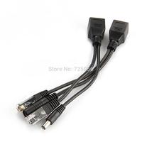 Passive PoE Injector Splitter kit,Power input/output max DC60V,data 10/100Mbps,5.5*2.1mm DC plug,power pin 4&5(+)/7&8(-)