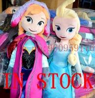 Frozen Doll Princess Elsa Anna Plush Doll Brinquedos Kids Baby Soft Toys Girls Dolls Frozen Plush Toys Pre-sale