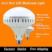 popular bulb e27