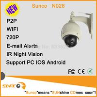 New  Dome  Pan/Tilt  Wireless Waterproof Outdoor IP Network HD P2P Security Surveillance Camera With  IR CUT 1.0 Megapixel
