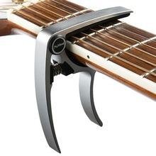 Высокое качество гитара капо Guitarra Capotraste из алюминиевого сплава гарантия сильная пружина(Hong Kong)