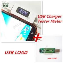 wholesale mini voltage meter