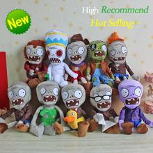 Free Shipping/10pcs Zombies/lot /Plant VS Zombies 2/Quality 28cm Zombies Plush Toys/Stuffed Doll Hallowmas Gift(China (Mainland))