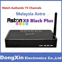 Aston X8 Black Plus Android IPTV box Malaysia edition watch Malaysia Astro tv free to watch live hd football games For malaysian