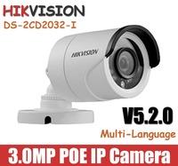 hikvision DS-2CD2032-I IP Camera cctv camera 3.0MP POE V5.2.0 Multi-language outdoor mini camera 1080P security camera Onvif