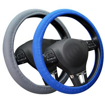 Серый синий универсальный руль обложка ( 37 см - 38 см ) ткань рыба чистая колющими материал чехол на руль автомобиля чехлы