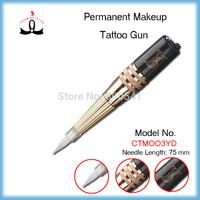 Upgrade YD Permanent Makeup Machine Tattoo Machine Kit  1R 50pcs free shipiping
