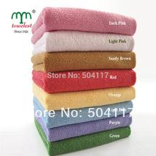 microfiber cloth promotion