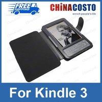 Bluecosto Kindle 3 keyboard case,Case for Amazon Kindle 3 keyboard Wifi, free shipping,kindle pouch