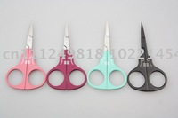 Free Shipping & Promotion-stainless steel cosmetic manicure scissor,20 pcs per pack