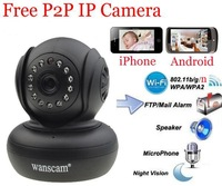2 pcs WANSCAM Pan/Tilt Dual Audio Wireless WiFi Security CCTV Webcam IP Network Camera IR Night Vision 10M Black Free Shipping