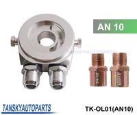 Tansky - Universal Oil Filter Cooler Plate Adapter TK-OL01 AN10