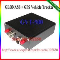 Free shipping Glonass+GPS chipset,Vehicle GPS tracker GVT-500,  (GLONASS + GPS),RS-232 interface