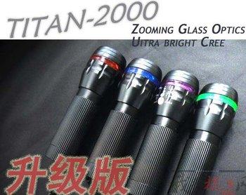 00221Halo flashlight / colorful flat aluminum alloy belt ring telescopic flashlight ( set )