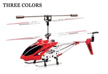 syma helicopter s107 promotion