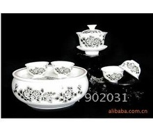 The ancient type exotic amorous feelings black tea service six things travel/sets