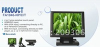 "LILLIPUT FA1046-NP/C/T 10.4"" TFT LCD Touch Screen Monitor with 4 or 5 Wire Resistive Touch Panel, HDMI and DVI input."