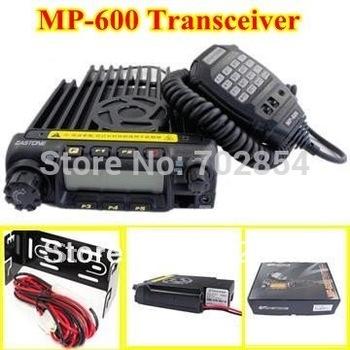 ANI & TX inhibit function UHF400-490MHz  mobile transceiver ZASTONE car radio model MP-600 walkie talkie 2 pcs/lot