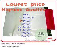 "[PM-W912]--9""x 12"" 23x 34.5cm [100pcs] High quality Poly Mailbag Plastic envelope courier mailer"