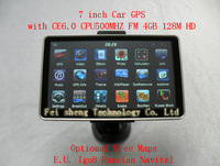 100% Cheapest 7 inch Car GPS with CE6.0 CPU500MHZ  HD 128M 4GB E-book Reader + Optional Free Maps 2012 IGO8 Russian Navitel 5.5
