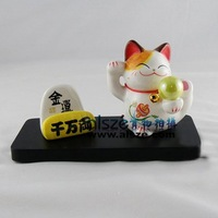 business name card holder,office application, promoting gift, ceramic maneki neko,lucky cat,fortune cat,53335C