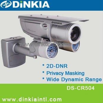 100M IR Water-proof SONY Effio 700TVL Camera with OSD menu &IR CUT,digital wide dynamic ,5-50mm lens,with bracket (DS-CR504)