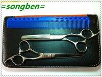 (SONGBEN) hair scissors 6 inch  diamond design with japanese material hair scissors