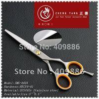 free shipping hot selling hair cutting scissors 6.5inch diamond Serrated blades design hair scissors