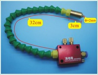 CNC Machine Tool Cooler   Machining cold gun Tool Cooling  mist sprayer,mist coolant system