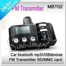 modulator fm bluetooth price