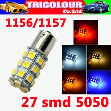 2 X 1156 27 smd 5050 led 1157 Brake Tail Trun signal led bulb 12V BA15S BAU15S BAY15D P21W White Red Blue Yellow green #LF05(China (Mainland))