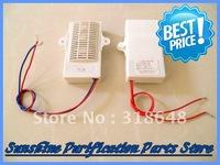 Wardrobe/ Shoecase Ozone Generator with Ozone Yield 10mg/h 2pcs start + 100% Free Shipping