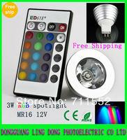 10PCS/lot 16 Colors MR16 3W 4W RGB LED lamp Bulb Light spotlight & IR Remote Control 12V (more than 3Lot is Wholesale