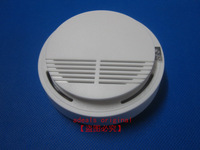 Wireless Smoke Detector/sensor for Wireless GSM Alarm System Fire Alarm for House Residence Security  s160