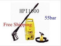 portable /automatic /CE certificate /55bar high pressure car washer(HPI1000)household Car-washing device/set wash