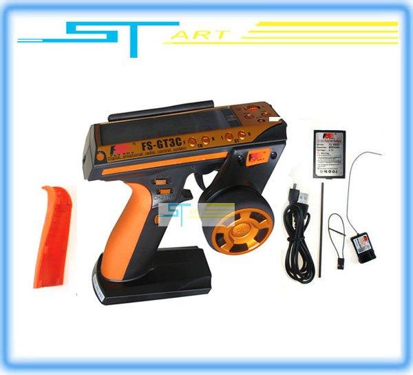 2012 flysky fs-gt3c fs gt3c 2.4g 3ch gun rc sender& empfänger w/tx-batterie + USB Kabel bis fs-gt3b + freien sh Supernova verkauf