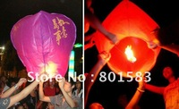 New ! Buy it now ! Chinese Sky Lantern, Festival Lanterns, party lantern/wishing lanterns for the beach and seaside at Summer !