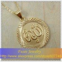 IGI0107 18K Gold Plated  Allah Pendant  3pcs/lot