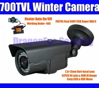 700TVL SONY Winter Camera with Heater for Low Temperature environment , 1/3 Sony CCD , 40m IR DIstance Outdoor Camera