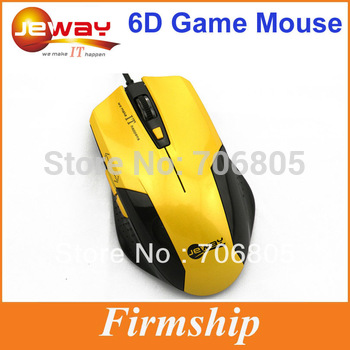 Professional 6D Game Mouse Wired Car USB Mouse for PC Laptop, Competitive games must!