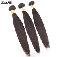 Remy virgin brazilian hair extension natural straight hair weaves 3pcs lot 100% human hair unprocessed natural color 1B TD HAIR