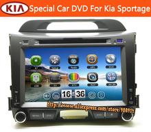 wholesale in dash navigation dvd player