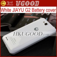 1pcs Original Black/White Battery Cover Case For JIAYU G2 Mobile Phone