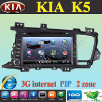 "8""   CAR DVD PLAYER + GPS  Navigation for  KIA  K5 /  Kia Optima  2011 2012  / Russian language / 3G internet"
