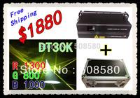 3000mW/3W RGB Animation Laser DT30K Scanner+R1.3W,G800mW,B445nm/1W+Flightcase Lights