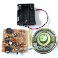 9088 FM Tuner (Radio) Electronic DIY Components Kit szsp13