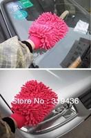 free shipping (3 pieces/lot) super-practical Microfiber wash Mitt for Carwash/ garage