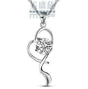 Ювелирная подвеска MSF ladies'jewelry + + mystery msf 2403