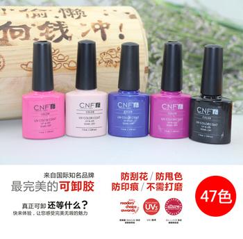 36Color New Fashion Style Shatter Pattern Crackle Crack Nail Art Polish Varnish Free Shipping uv gel nail polish