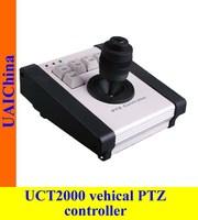 Vehical  PTZ Controller